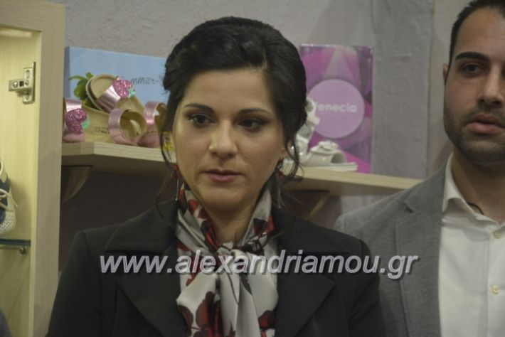 alexandriamou_eviegkania2019080
