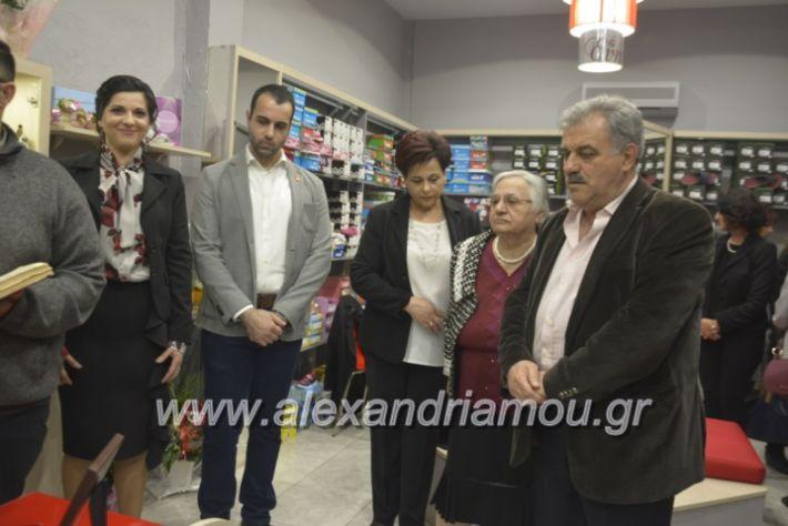 alexandriamou_eviegkania2019083