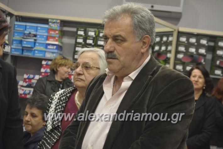 alexandriamou_eviegkania2019084