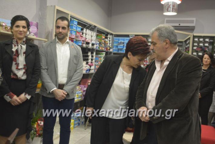 alexandriamou_eviegkania2019085