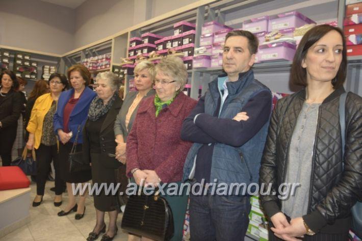 alexandriamou_eviegkania2019086