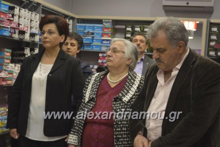 alexandriamou_eviegkania2019090