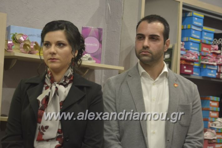 alexandriamou_eviegkania2019092