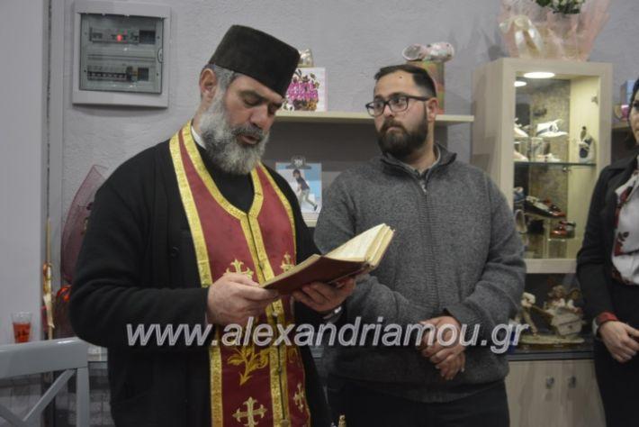 alexandriamou_eviegkania2019097