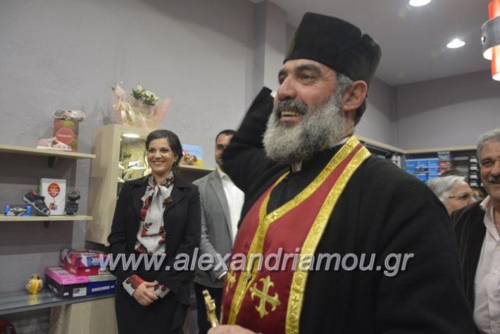 alexandriamou_eviegkania2019098
