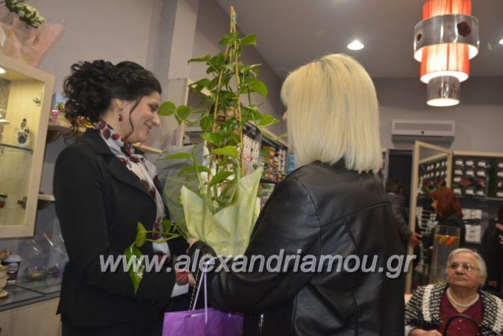 alexandriamou_eviegkania2019099