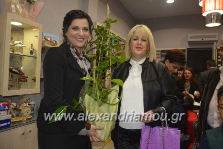 alexandriamou_eviegkania2019100