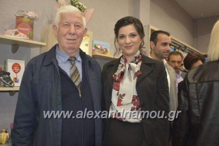 alexandriamou_eviegkania2019101