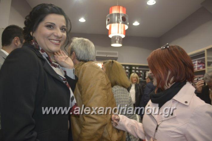 alexandriamou_eviegkania2019104