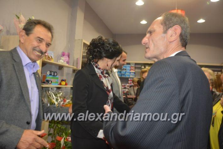 alexandriamou_eviegkania2019107