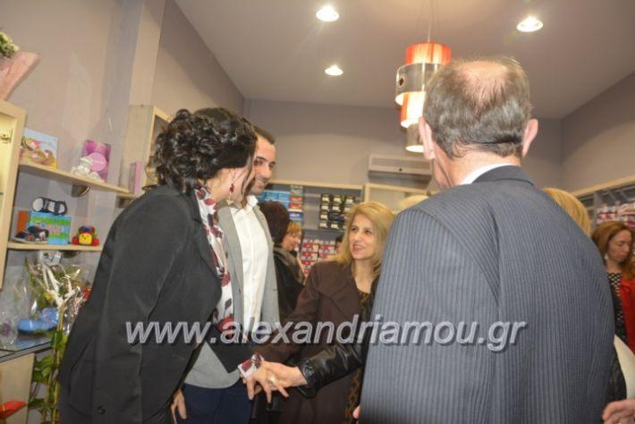 alexandriamou_eviegkania2019110