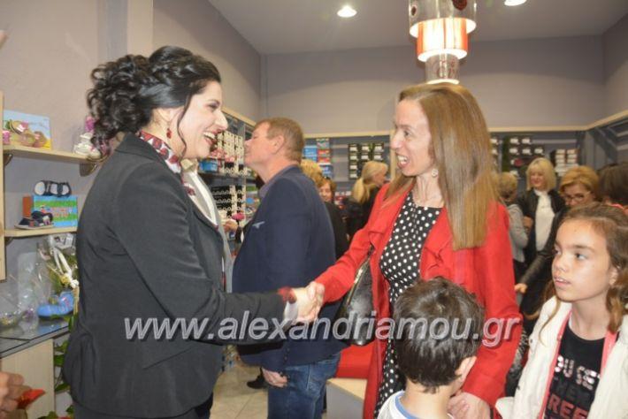 alexandriamou_eviegkania2019111