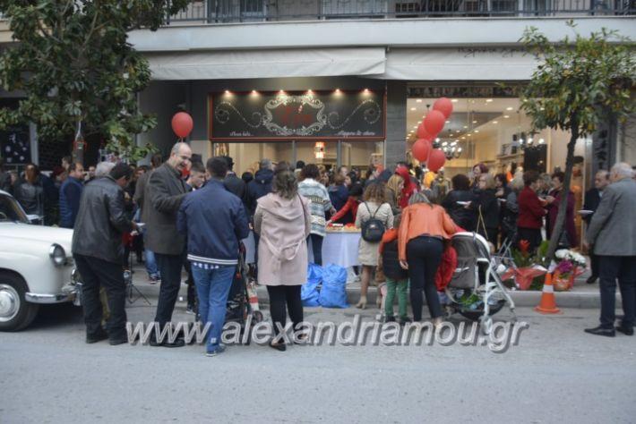 alexandriamou_eviegkania2019116