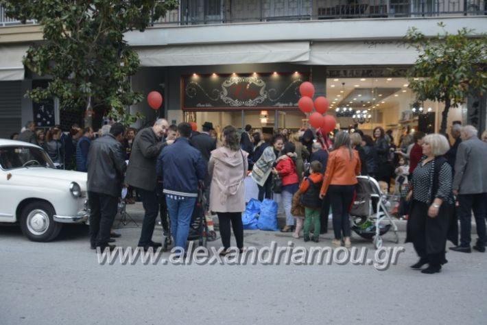 alexandriamou_eviegkania2019118