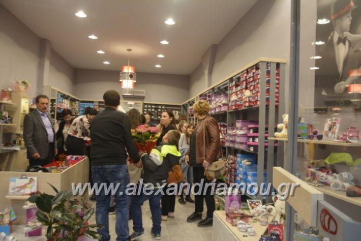 alexandriamou_eviegkania2019120