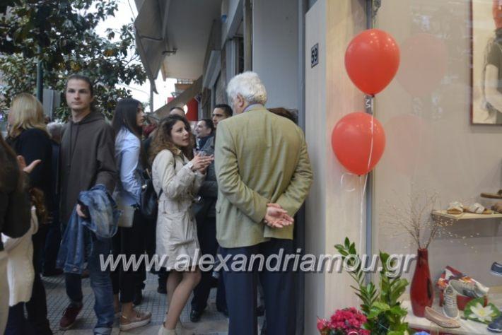 alexandriamou_eviegkania2019122
