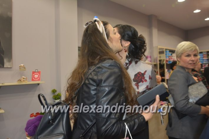 alexandriamou_eviegkania2019123