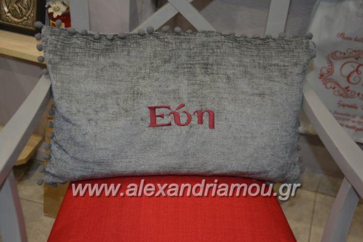 alexandriamou_eviegkania2019126