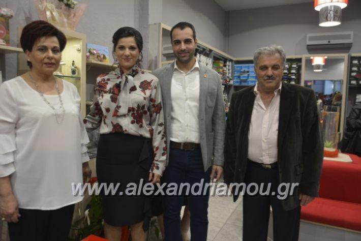 alexandriamou_eviegkania2019128