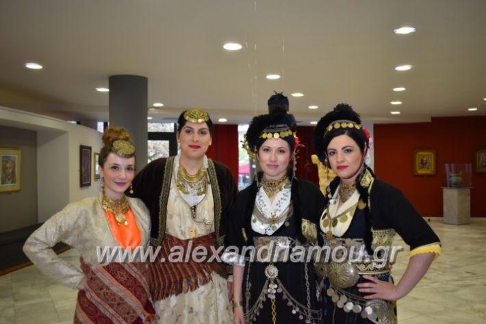 alexandriamou_pneumatikokentro2019004