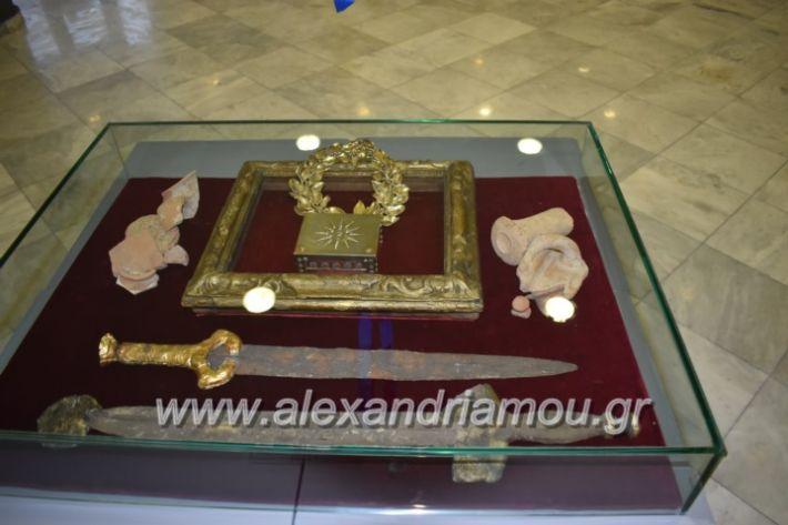 alexandriamou_pneumatikokentro2019006