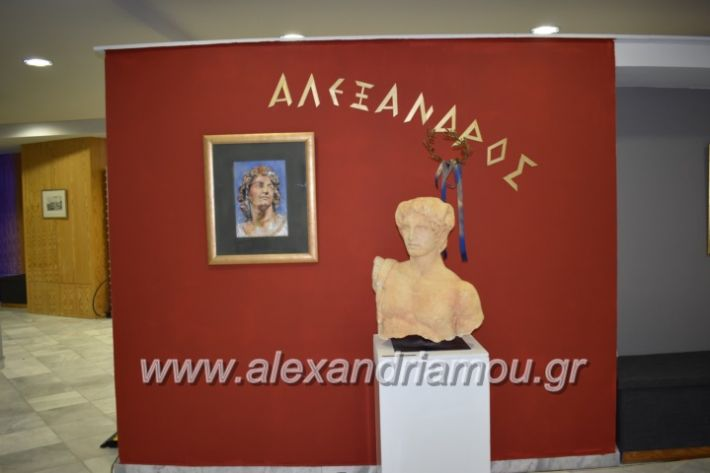 alexandriamou_pneumatikokentro2019008