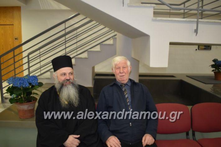 alexandriamou_pneumatikokentro2019015