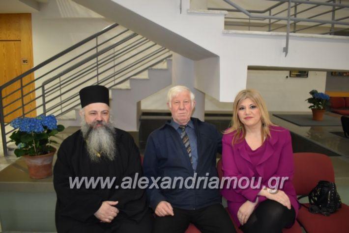 alexandriamou_pneumatikokentro2019017