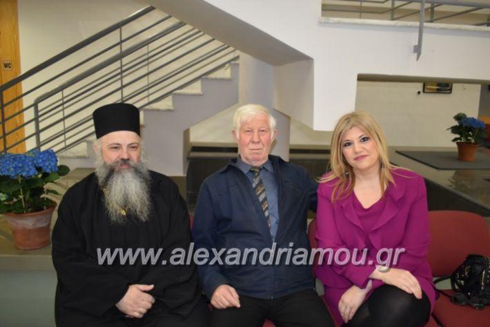 alexandriamou_pneumatikokentro2019018
