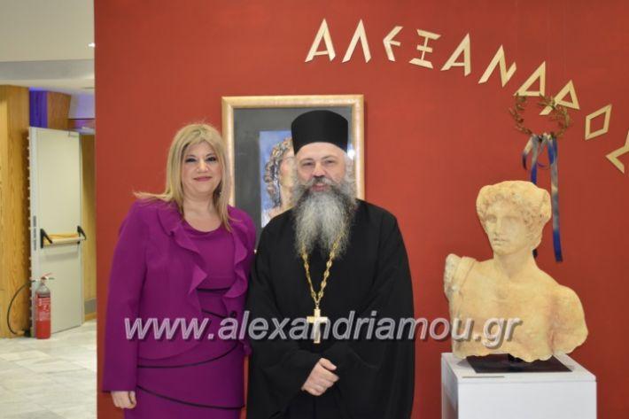 alexandriamou_pneumatikokentro2019022