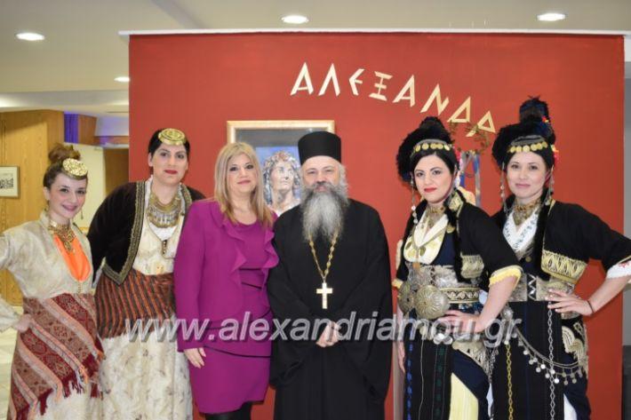 alexandriamou_pneumatikokentro2019025