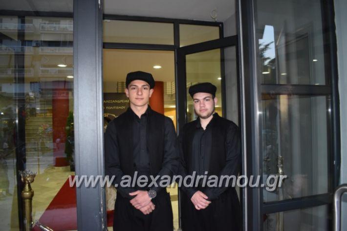 alexandriamou_pneumatikokentro2019035