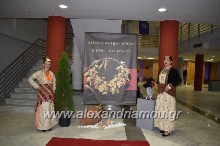 alexandriamou_pneumatikokentro2019037