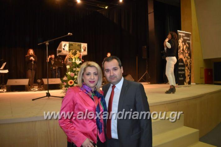 alexandriamou_pneumatikokentro2019042