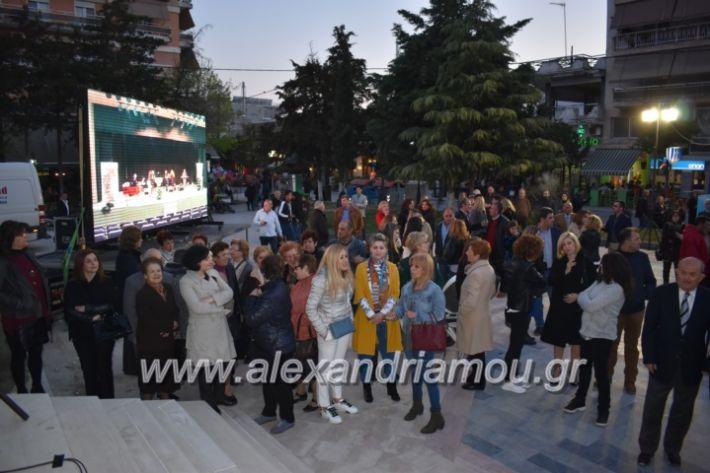 alexandriamou_pneumatikokentro2019049