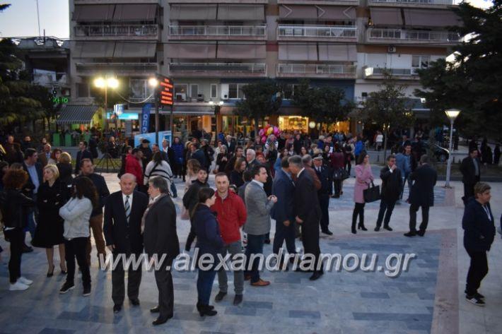 alexandriamou_pneumatikokentro2019050