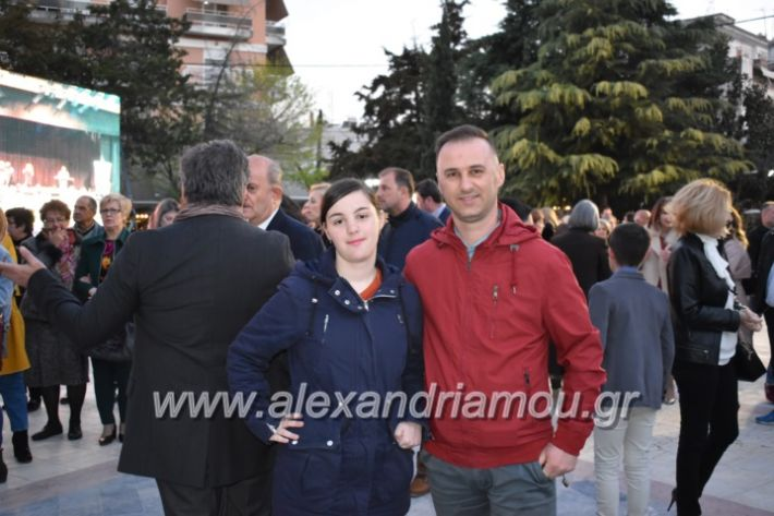 alexandriamou_pneumatikokentro2019054