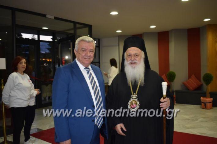 alexandriamou_pneumatikokentro2019060