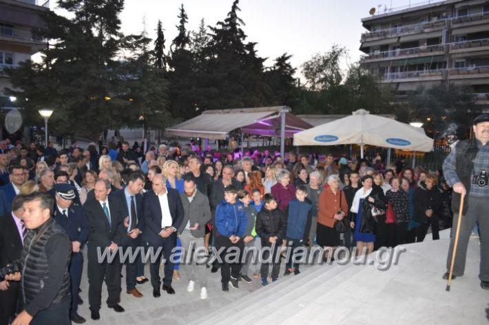 alexandriamou_pneumatikokentro2019064