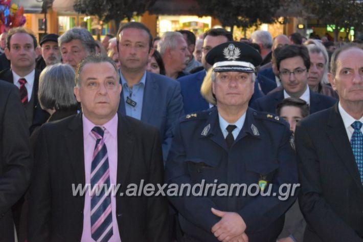 alexandriamou_pneumatikokentro2019071