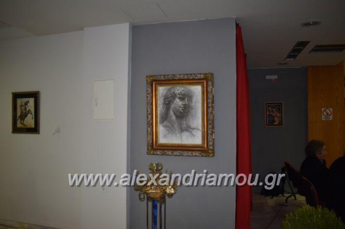 alexandriamou_pneumatikokentro2019078