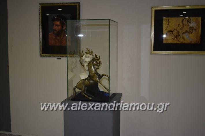 alexandriamou_pneumatikokentro2019080