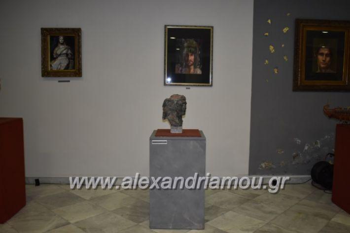 alexandriamou_pneumatikokentro2019082