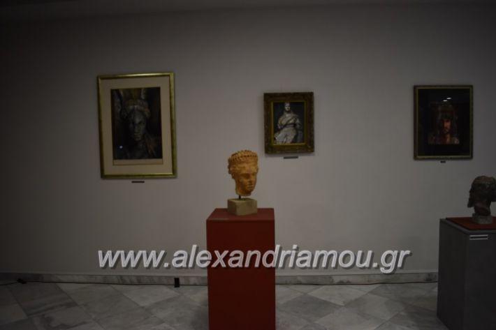 alexandriamou_pneumatikokentro2019083