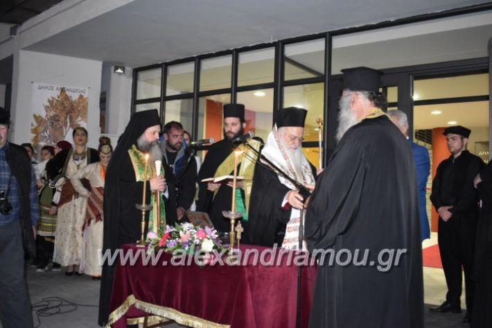 alexandriamou_pneumatikokentro2019097