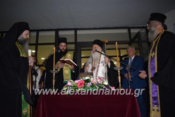 alexandriamou_pneumatikokentro2019102