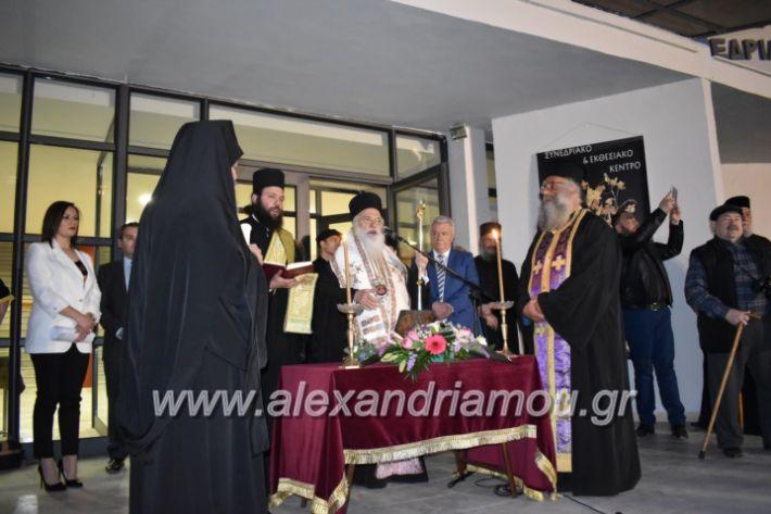 alexandriamou_pneumatikokentro2019105
