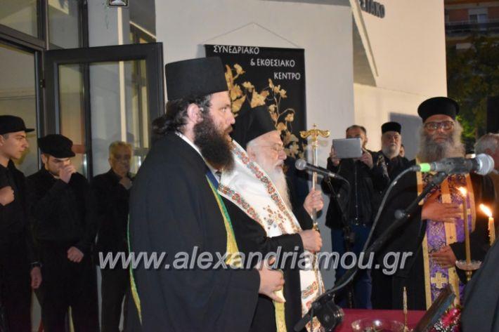 alexandriamou_pneumatikokentro2019107