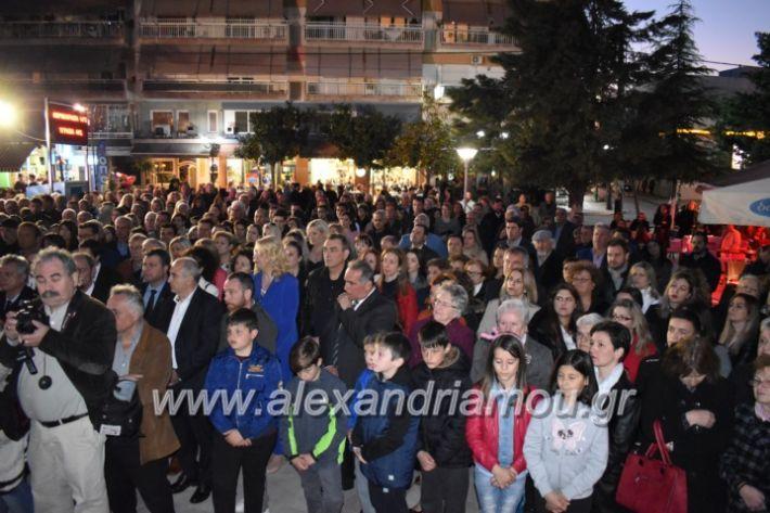 alexandriamou_pneumatikokentro2019113