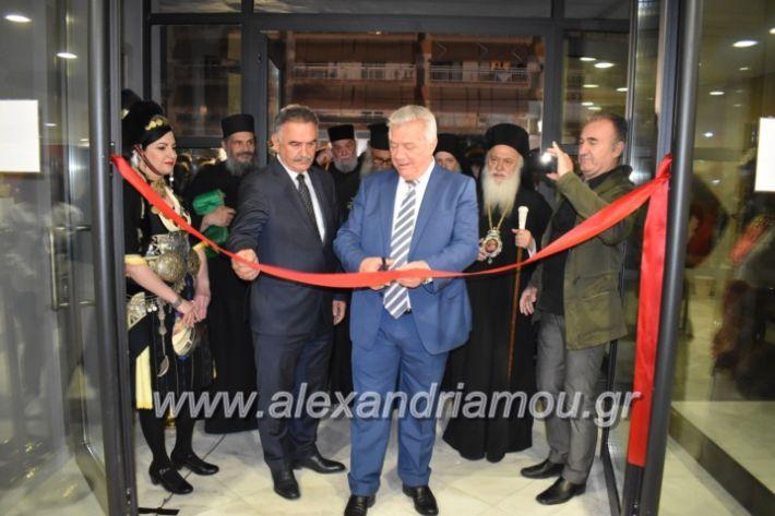 alexandriamou_pneumatikokentro2019126